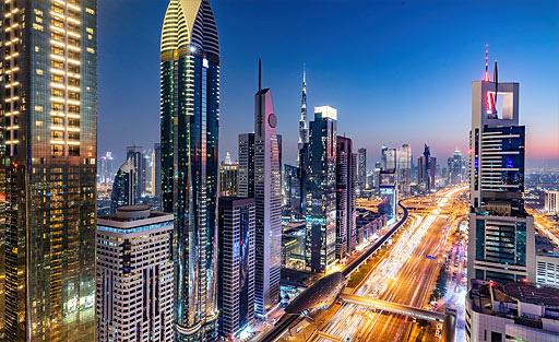 UAE Visa FAQ